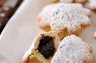 Bocconotti, dolcezze calabresi ricetta tipica
