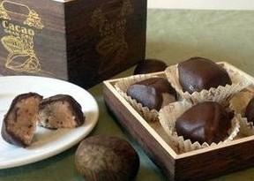 dolcetti castagne cioccolato fondente