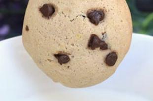 gocciole biscotti
